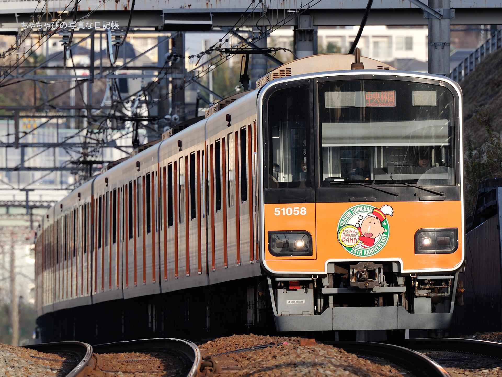 東急田園都市線 藤が丘駅 50050系 -80ゥ 51058編成-
