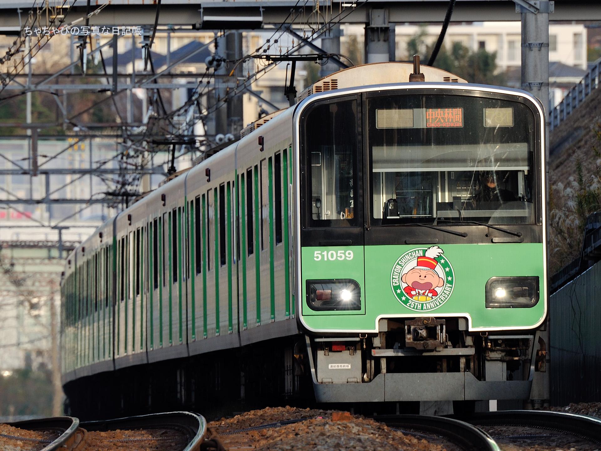 東急田園都市線 藤が丘駅 50050系 -78ゥ 51059編成-