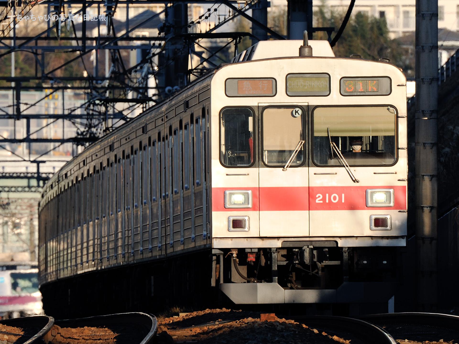 東急田園都市線 藤が丘駅 2000系 -31ゥ 2001F-