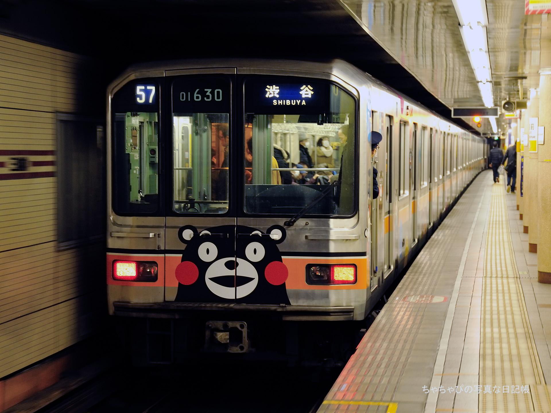 東京メトロ銀座線 三越前駅 01系 -57ゥ 01 -130編成-