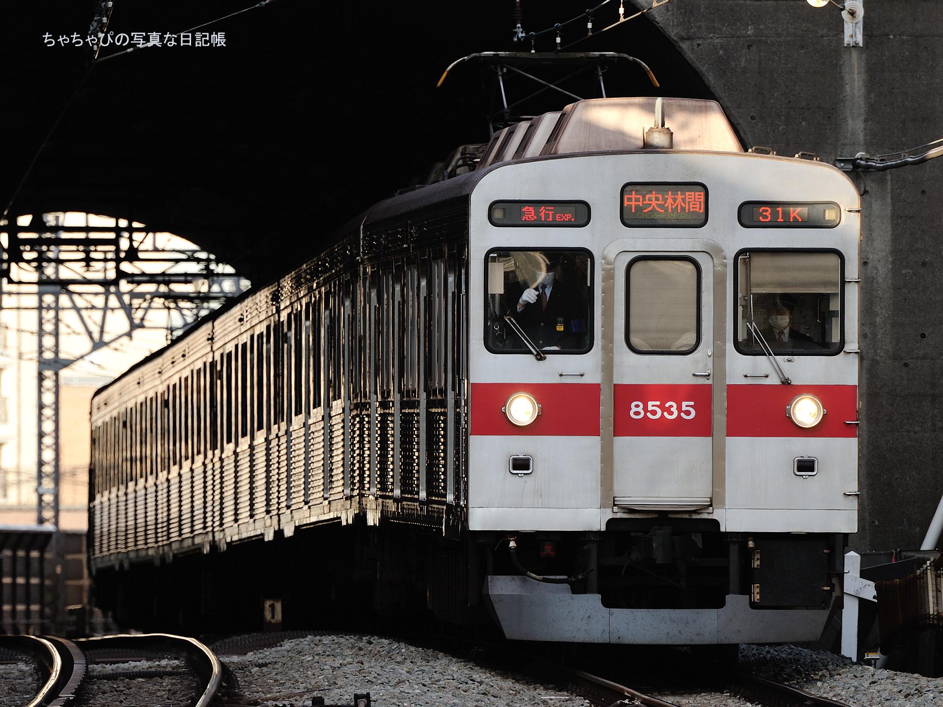 東急田園都市線 梶が谷駅 8500系 -31ゥ 8635F-