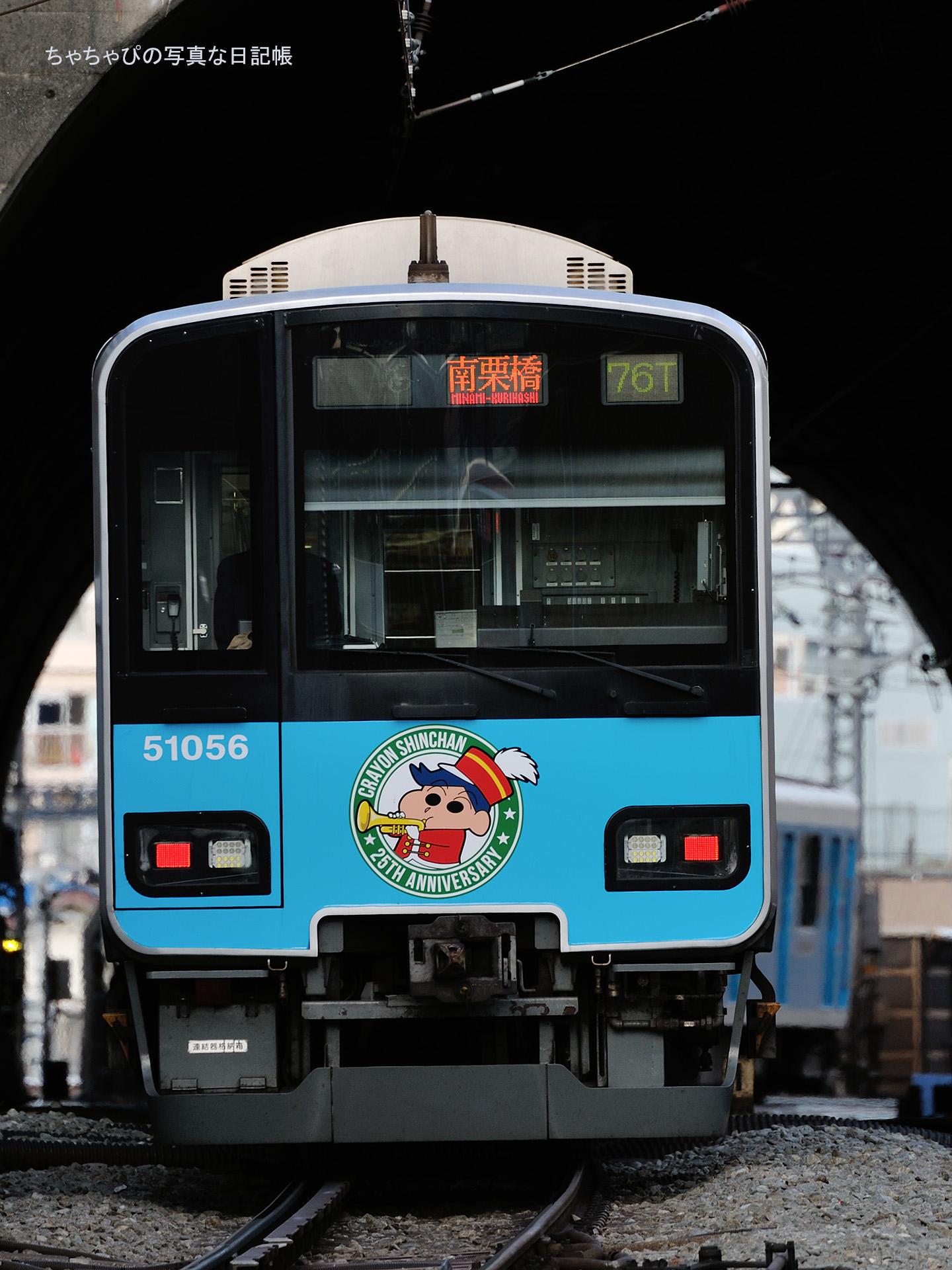 2017.01.09 東急田園都市線 梶が谷駅 50050系-78ゥ 51056編成-