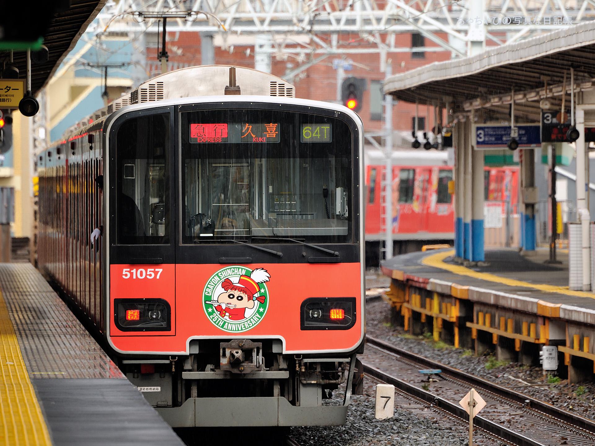 2017.01.09 東武スカイツリーライン 曳舟駅 50050系 -64ゥ 51057編成-