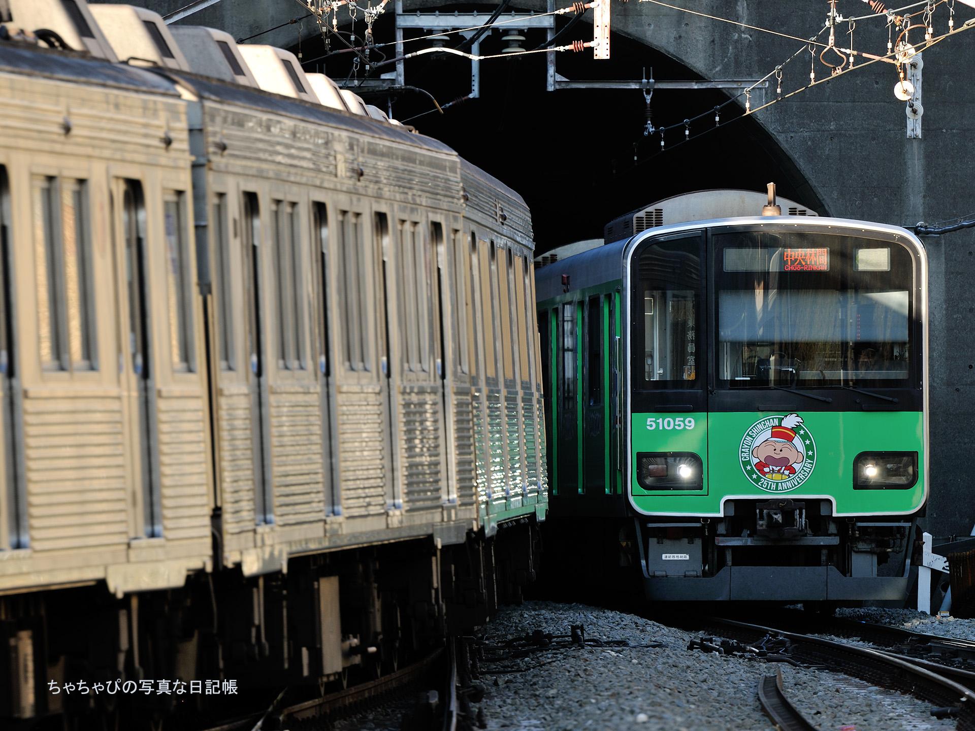 東急田園都市線 梶が谷駅 東武50050系 -84ゥ 51059編成-