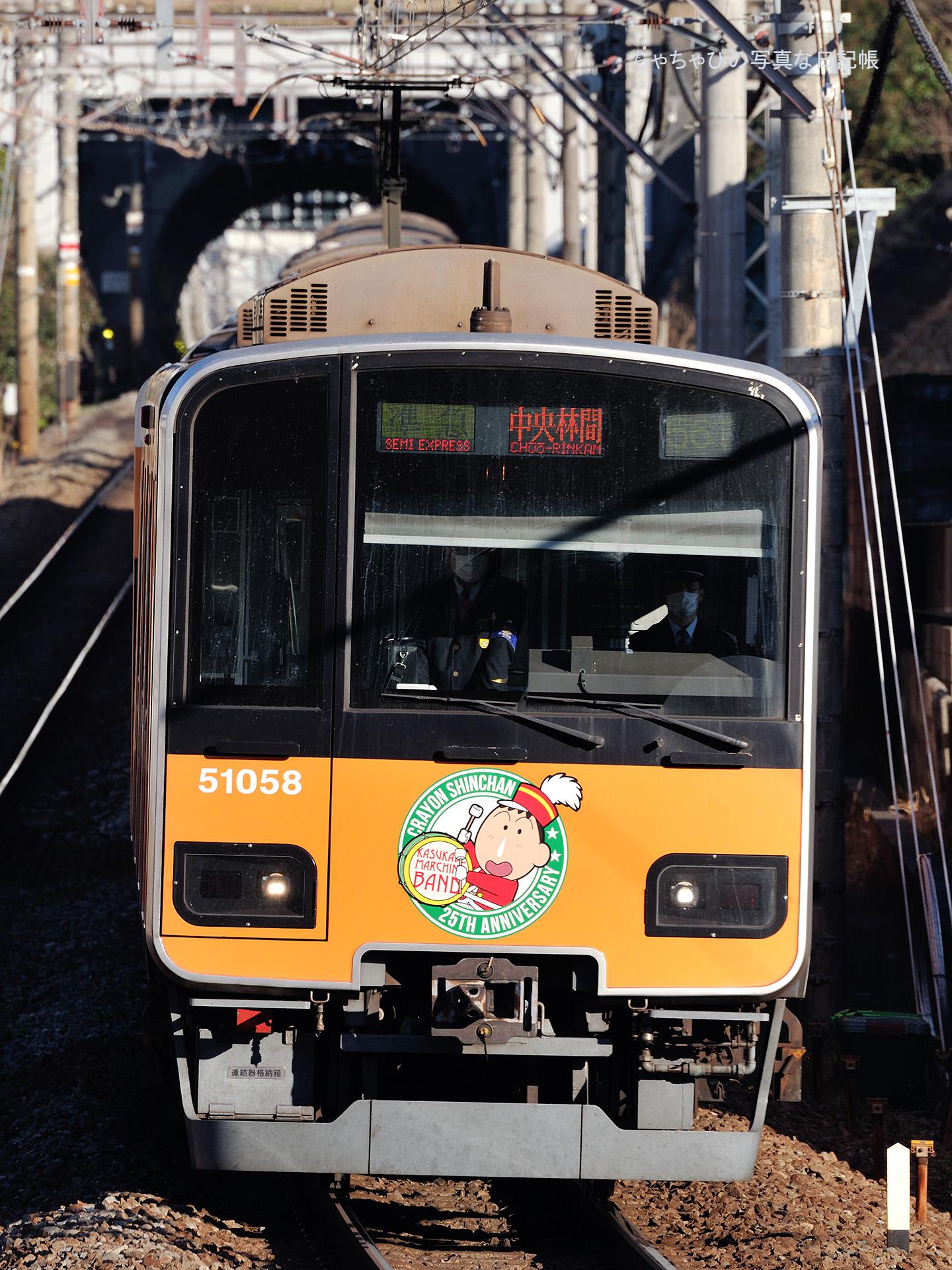 東急田園都市線 たまプラーザ駅 50050系 -56ゥ 51058編成-