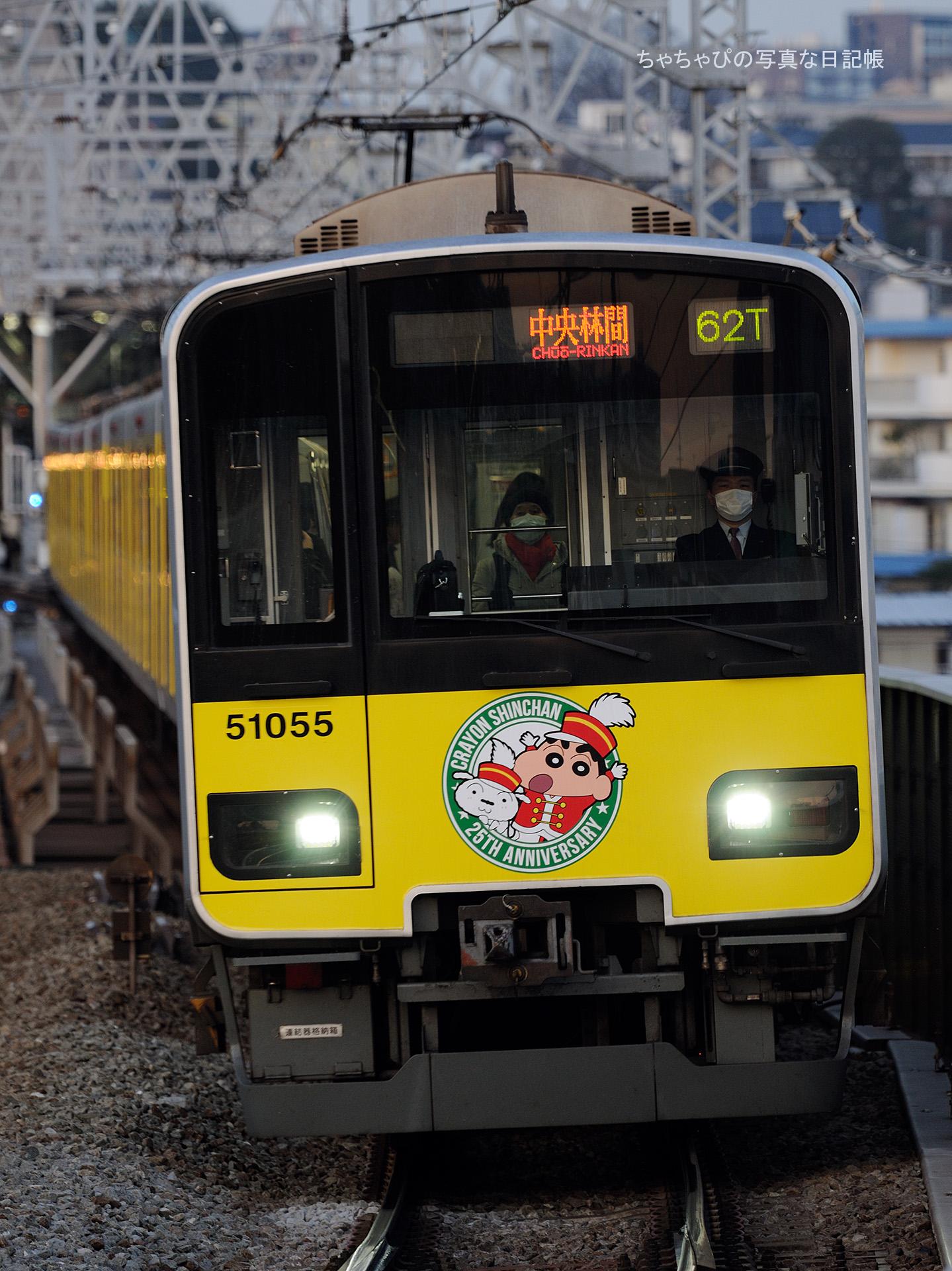 東急田園都市線 二子新地駅 東武50050系 -62ゥ 51055編成-