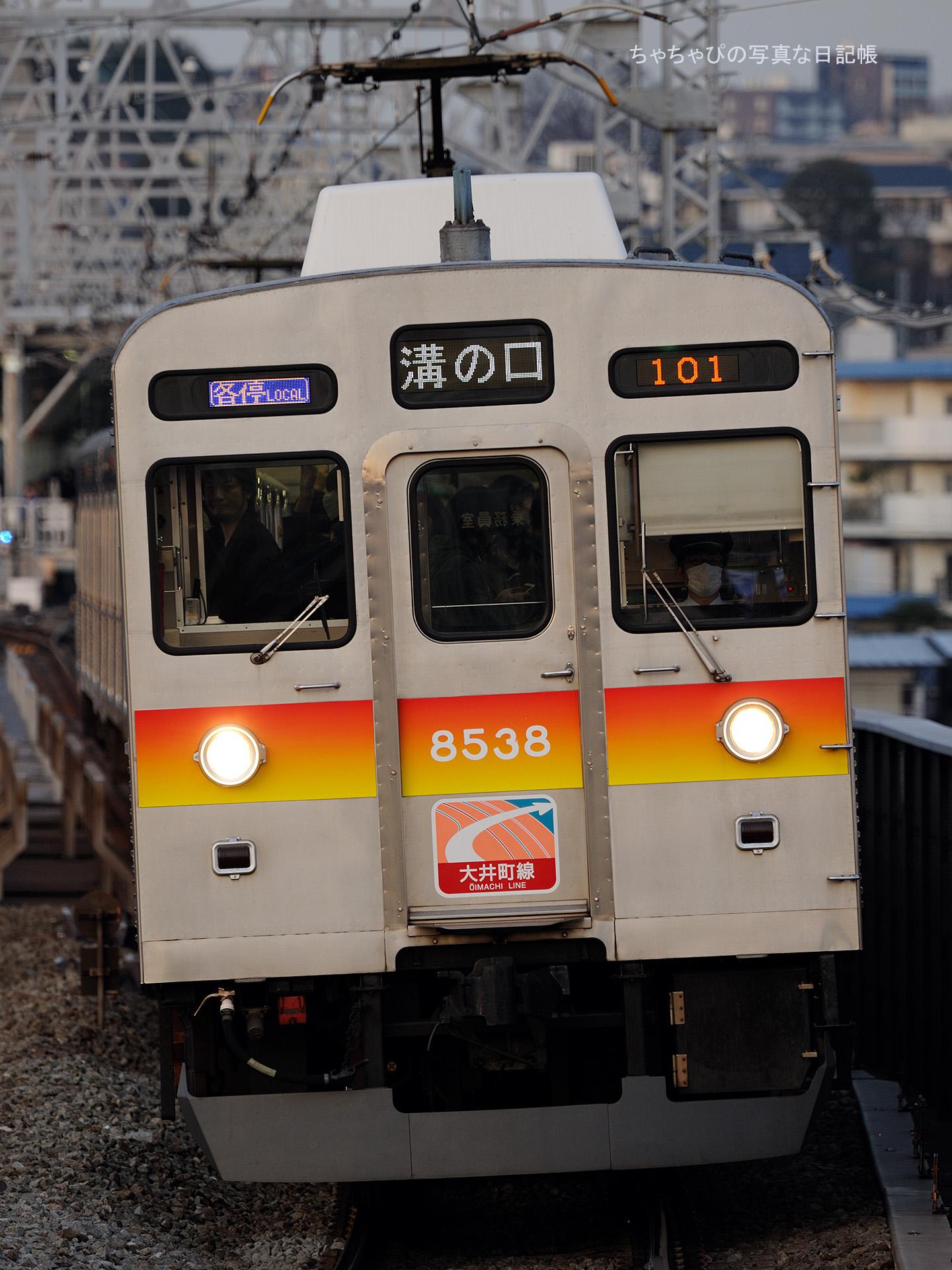 東急田園都市線 二子新地駅 8500系 -101ゥ 8638F-