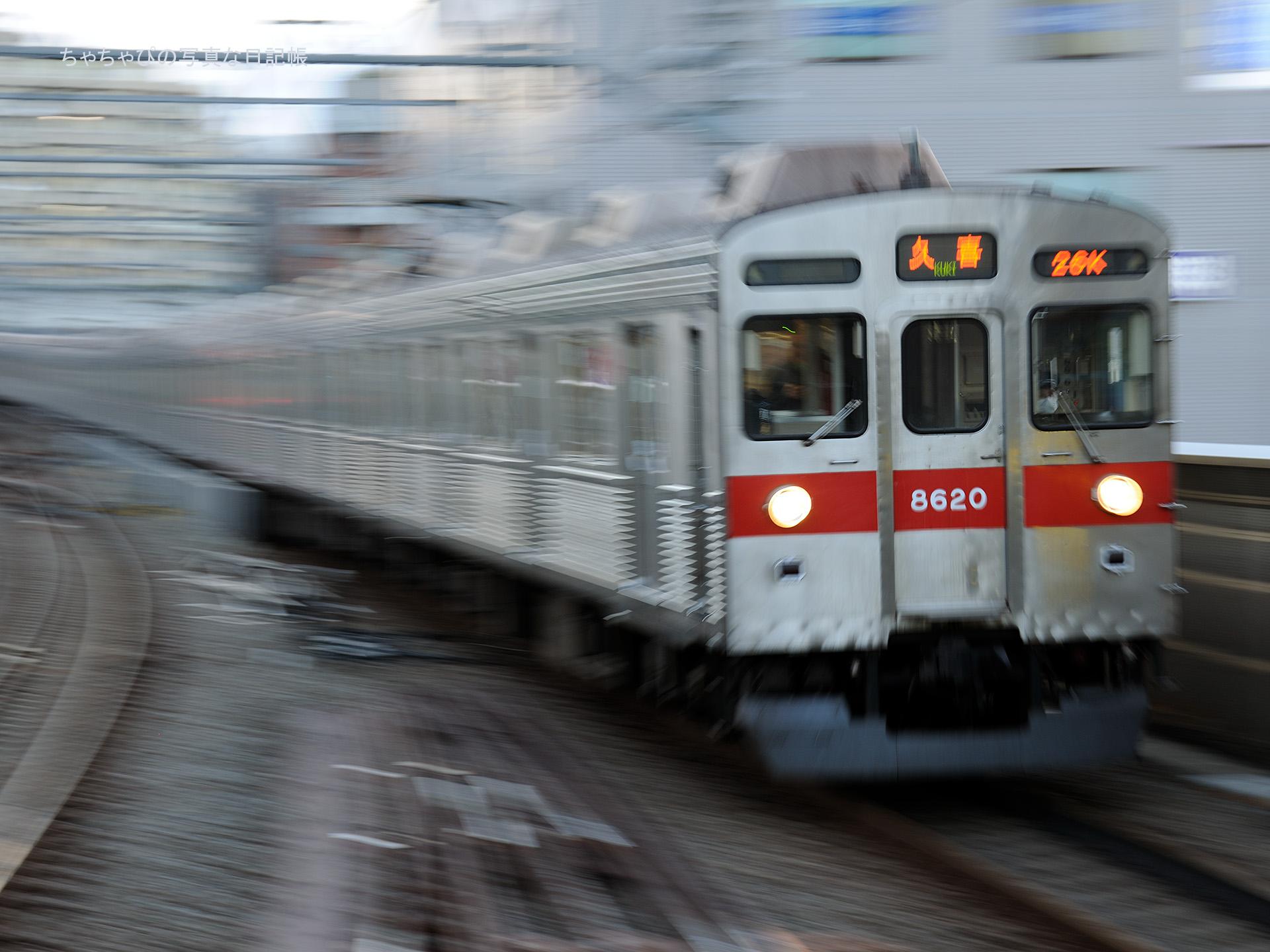 東急田園都市線 溝の口駅 8500系-26ゥ 8620F-