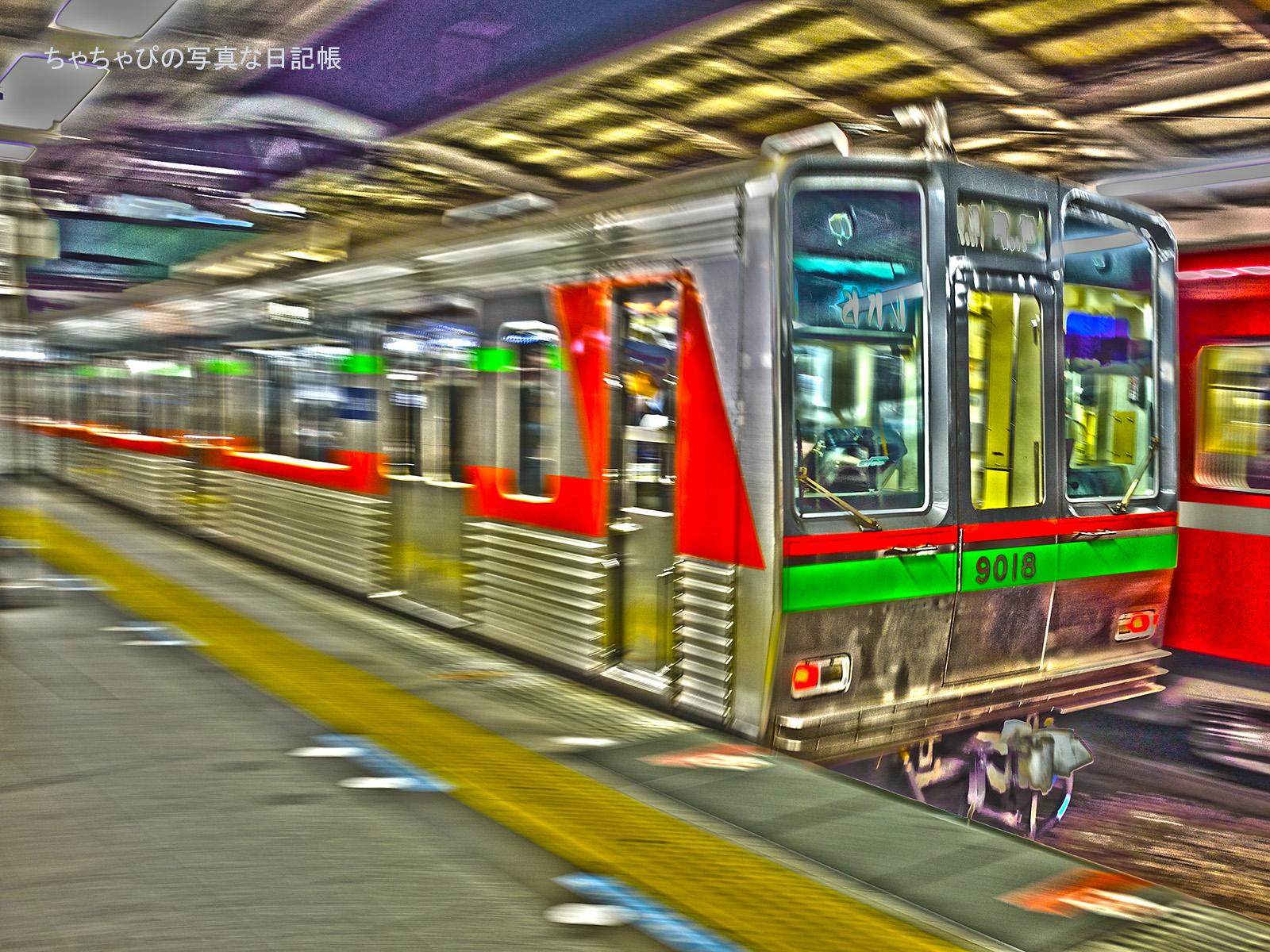 千葉ニュータウン鉄道9000形 9018編成