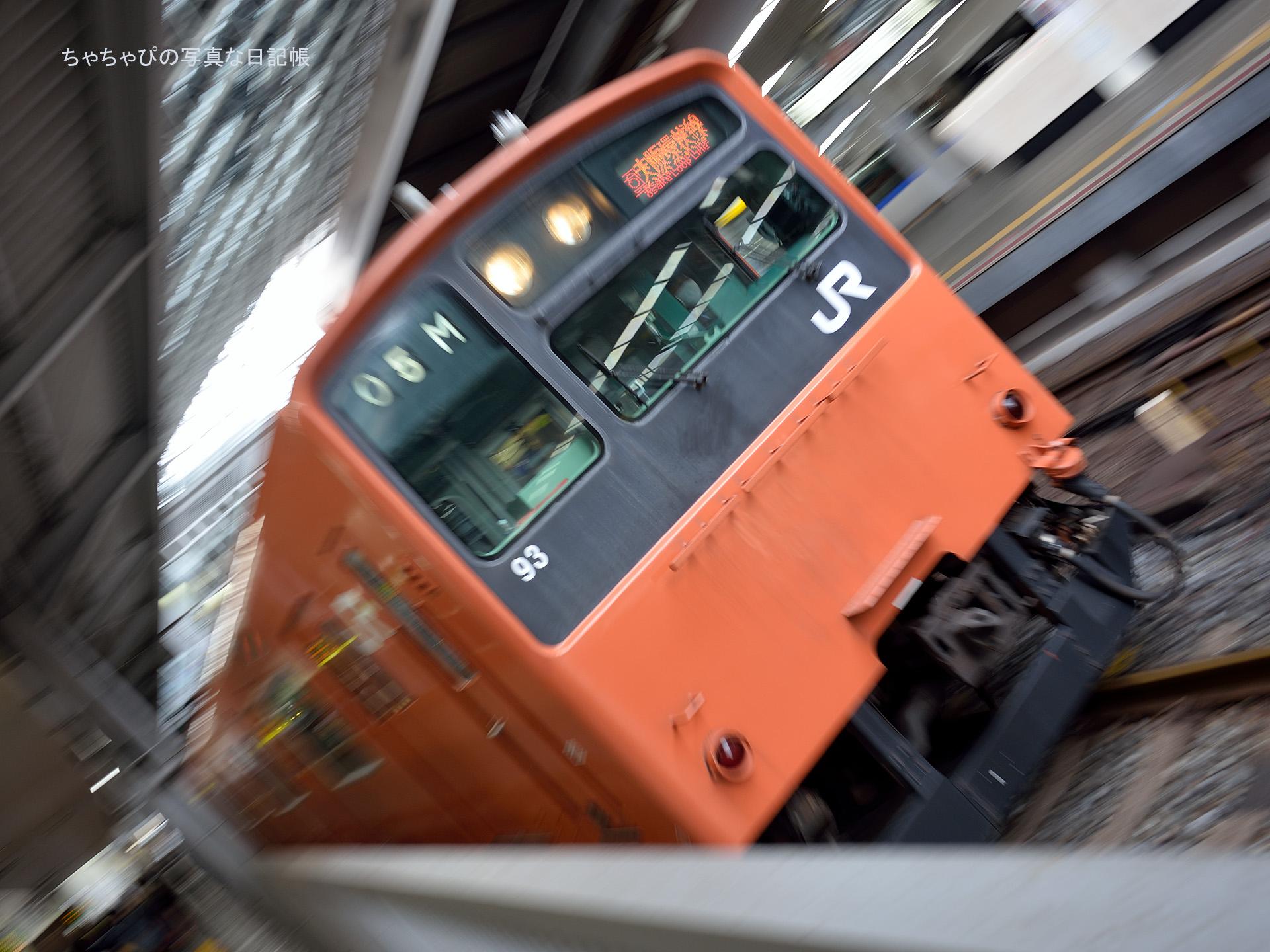 2017.03.31 JR西日本 大阪環状線 201系 LB8編成