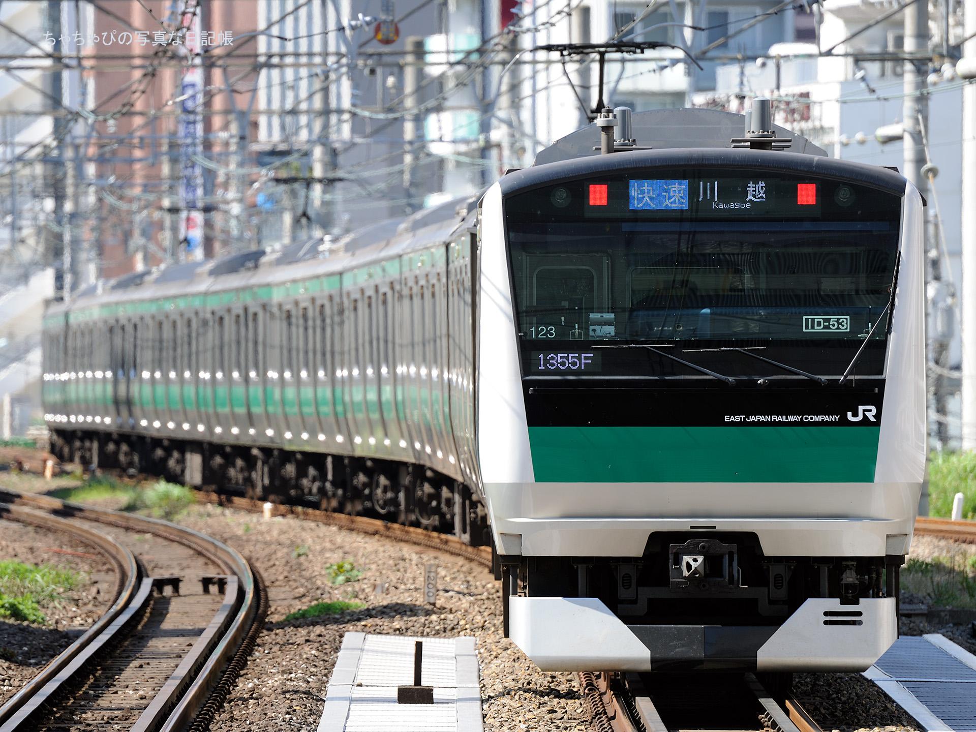 埼京線 E233系7000番台 123編成 -55ゥ 123編成-