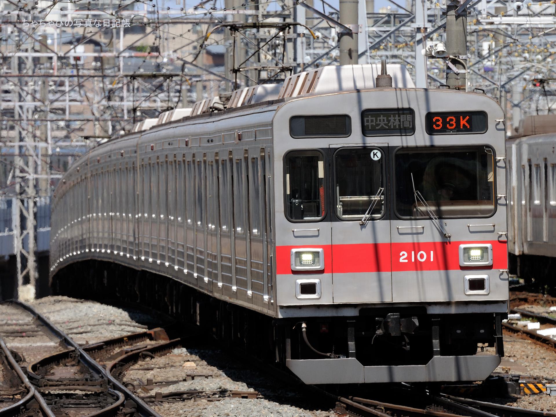 東急田園都市線 鷺沼駅 2000系 -33ゥ 2001F-
