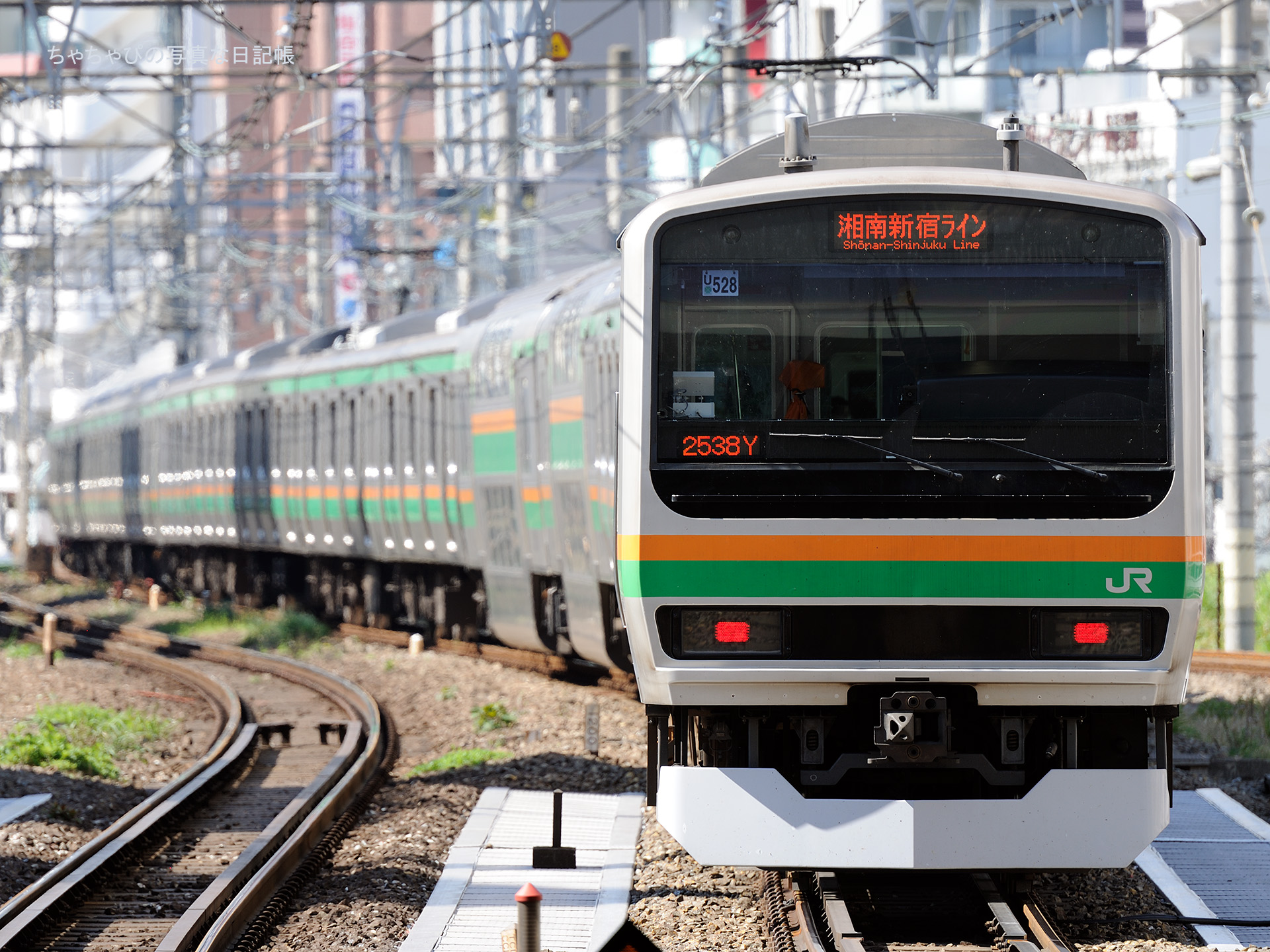 湘南新宿ライン E231系1000番台 U238編成