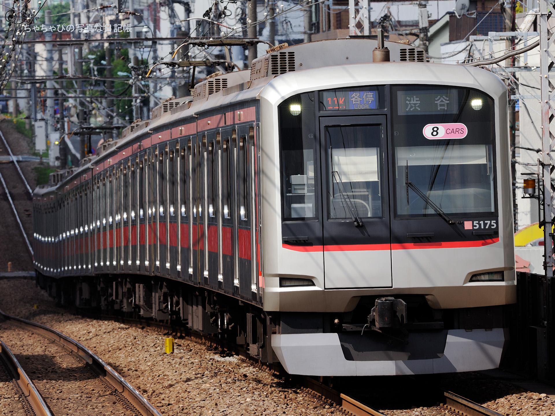 東急東横線 都立大学駅 5050系 -11ゥ 5175F-