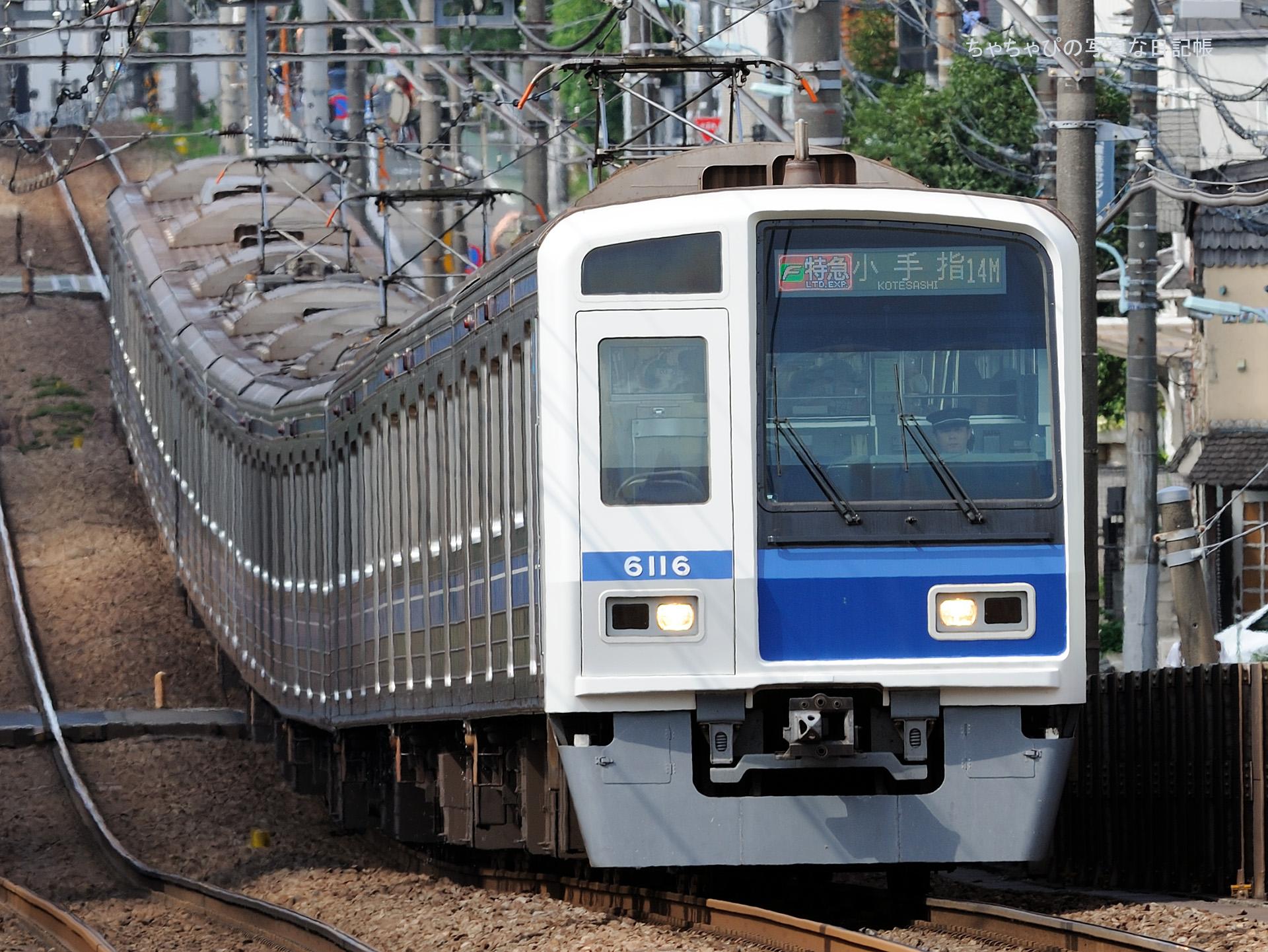 東急東横線 都立大学駅 西武6000系 -14ゥ 6116F-