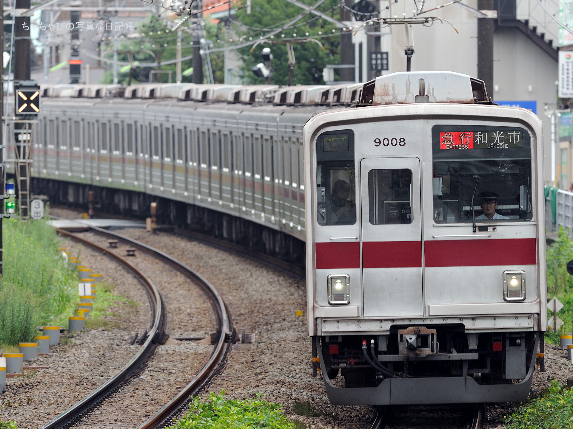 東急東横線 自由が丘駅 東武9000系 -05ゥ 9108F-