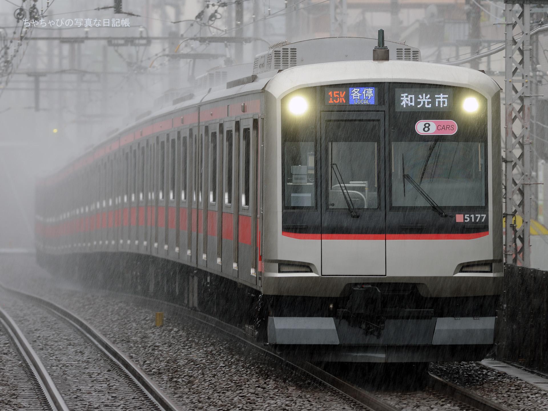 東急東横線 都立大学駅 5050系 -15ゥ 5177F-