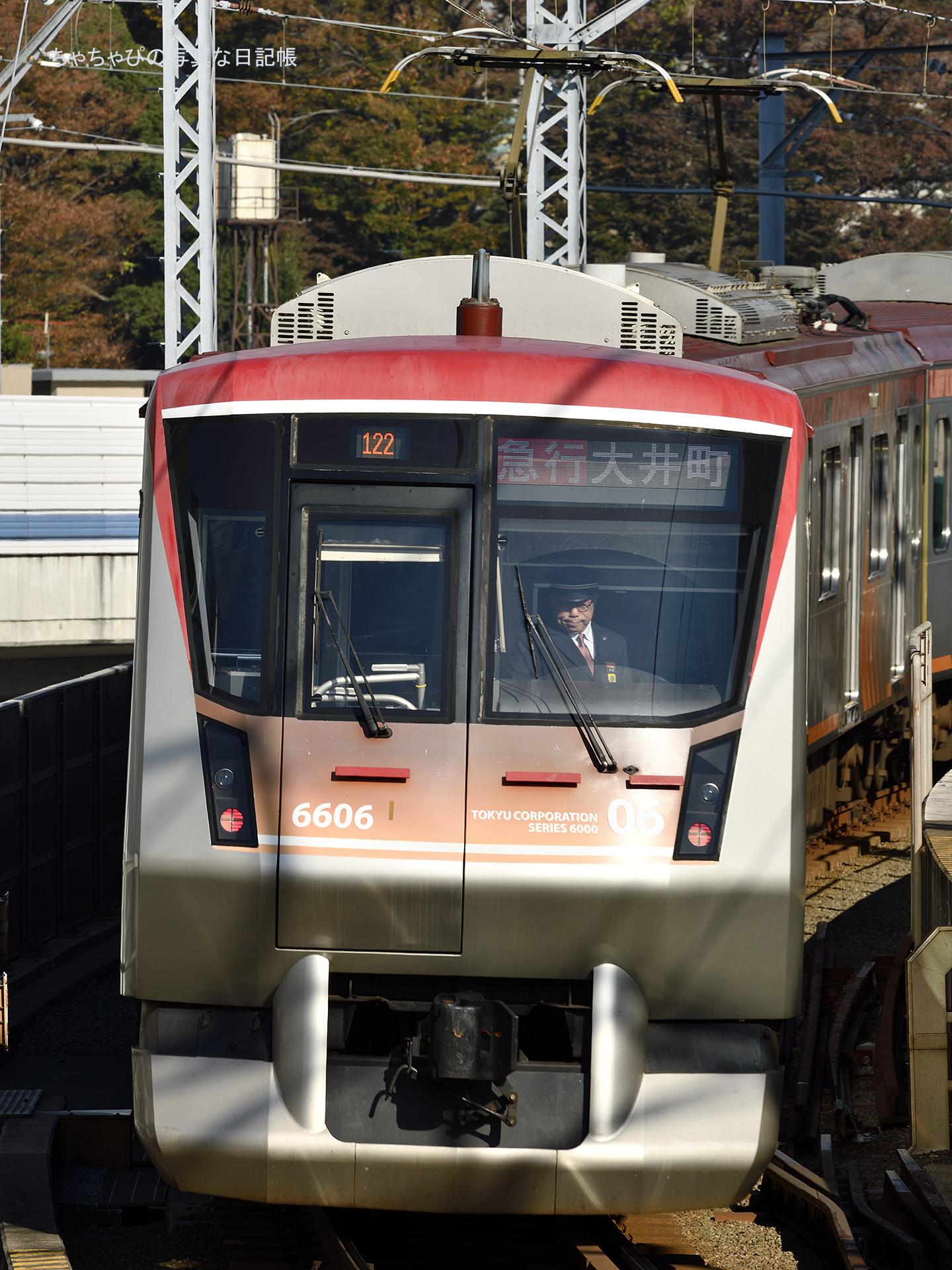 東急大井町線 二子玉川駅 6000系 -122ゥ 6106F-