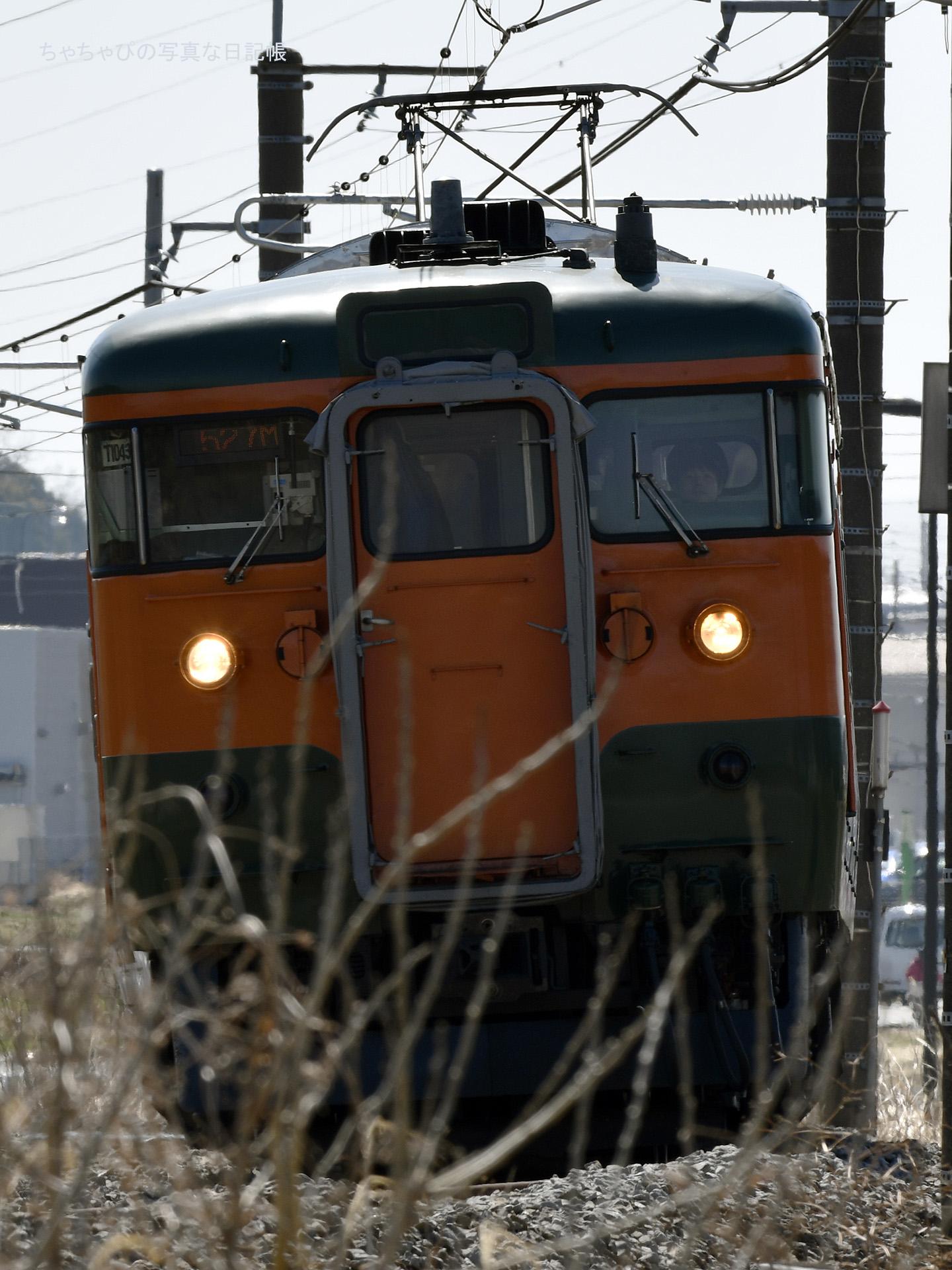 八木原駅~渋川駅