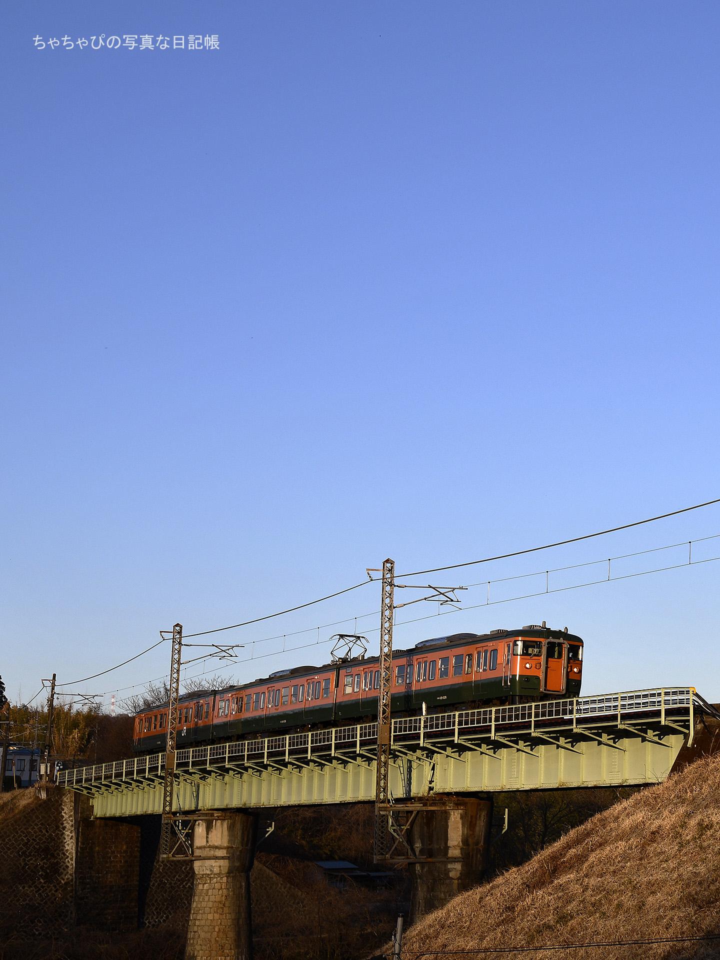 中之条駅~群馬原町駅