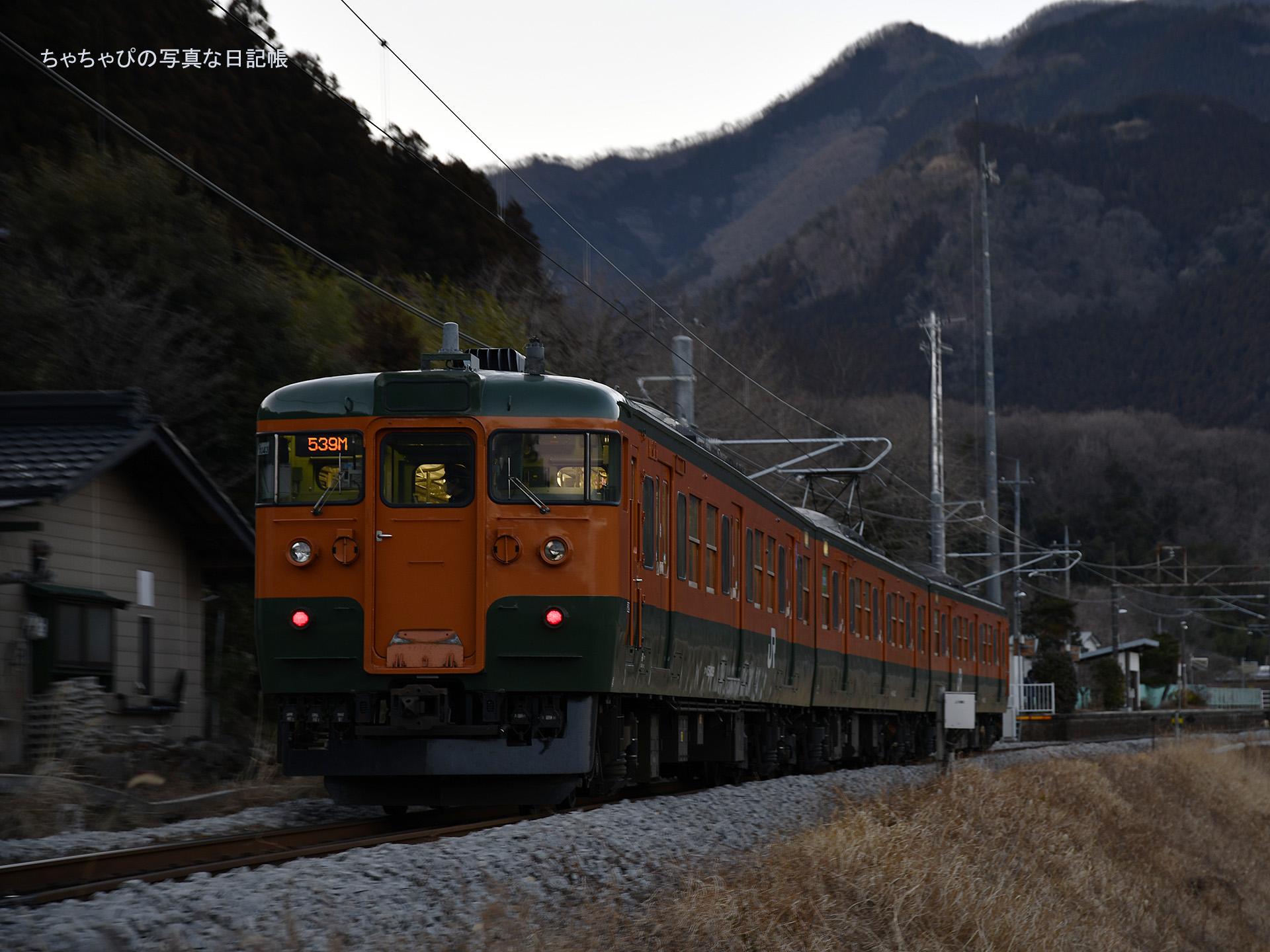 祖母島駅~金島駅
